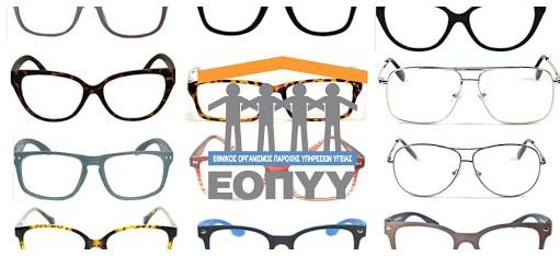 eoppy - icon